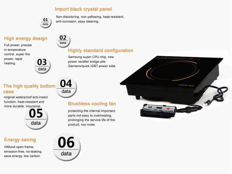 Hot-pot-induction-cookers-Products-advantage---CENHOT