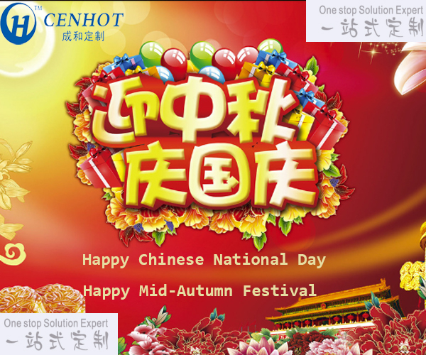 Happy Chinese National Day and Mid-Autumn Day in 2020 - CENHOT