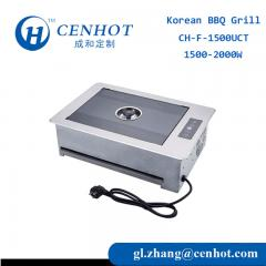 Square Restaurant Korean Bbq Table Grill Suppliers Manufacturers - CENHOT
