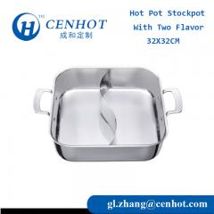 Stainless Steel Square 2 Flavor Mandarin Duck Hot Pot Soup Pot Suppliers - CENHOT