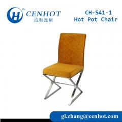 China Hotpot Restaurant Chairs, Hot Pot Chairs, Banquet Chairs Supplier - CENHOT