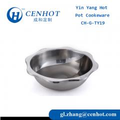 Twin Yin Yang Hot Pot Cookware For Restaurant Supplier - CENHOT