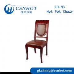 Stylish Hot Pot Restaurant Chair, Wooden Dining Chairs In Guangdong - CENHOT