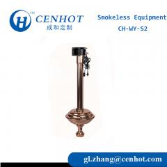 Stainless Steel Korean BBQ Exhaust Smoke Duct With Flex Pipe For Restaurant Manufacturer China - CENHOT
