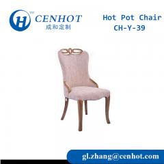 High End Restaurant Chairs Seating For Sale