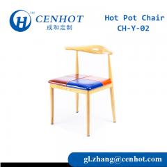 Metal Restaurant Chair Seating OEM/ODM