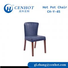 Used Restaurant Dining Chairs For Sale