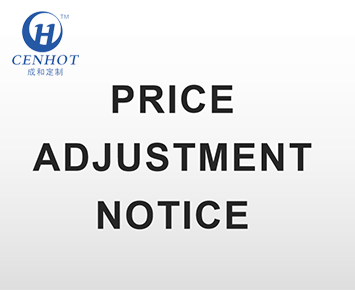 Price Adjustment Notice -2021